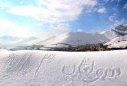 تصاویر زیبای زمستان سولقان  ۹۸