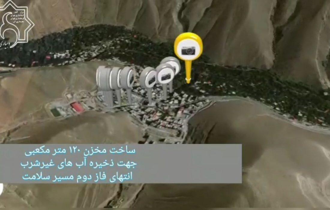 ساخت و مسیر انتقال لوله از مخزن دره حصار
