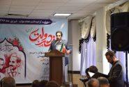 مراسم گرامیداشت هفته دولت در سولقان