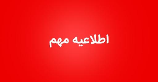 ممنوعیت تردد در جاده سولقان روز دوشنبه  ۲۶ خرداد ماه