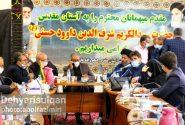 گزارش تصویری از برگزاری جلسه بررسی و پیگیری مشکلات بخش کن با حضور نمایندگان مجلس شورای اسلامی