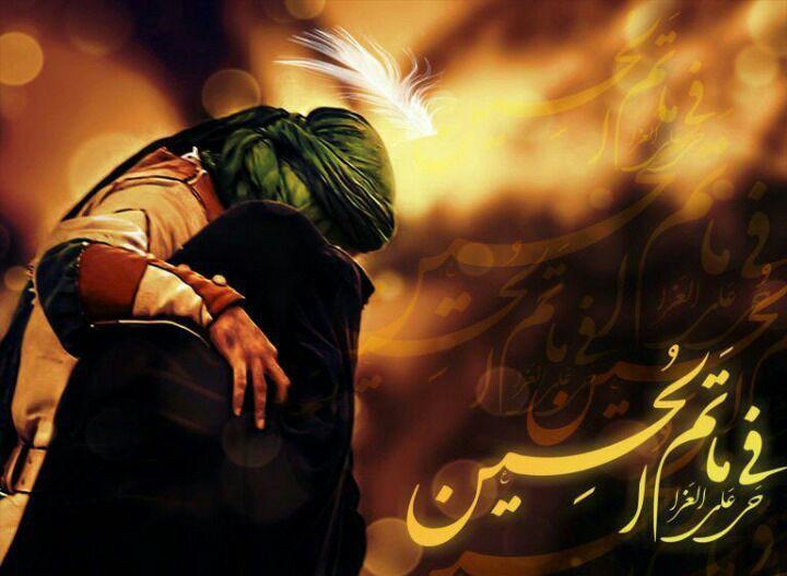 مصلی گلزار شهدا میزبان عزاداران حسینی