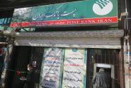 مجموعه تصاویر افتتاحیه پست بانک و دفتر پیشخوان دولت سولقان – ۱۳ بهمن ماه ۹۹