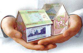 جزئیات پرداخت وام ۱۰۰ میلیونی مسکن روستایی